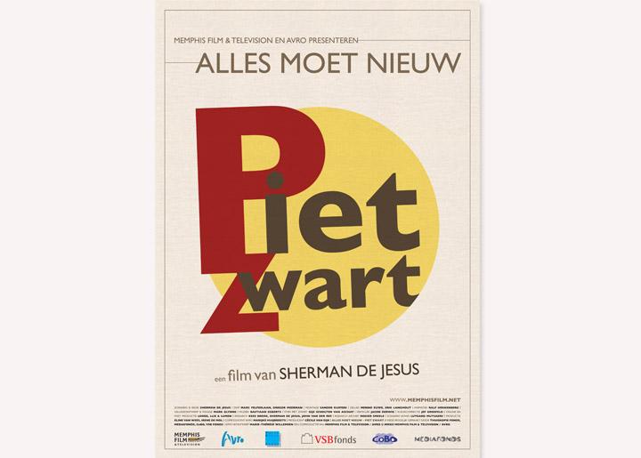 ontwerp affiche voor 'Affiche wedstrijd Piet Zwart'