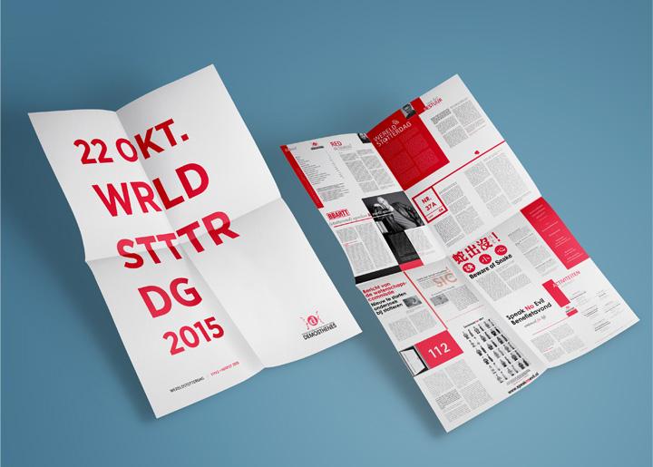Ontwerp poster (Wereldstotterdag) met op achterzijde pagina-vormgeving 'VHV' (Voor Herhaling Vatbaar - magazine van Nederlandse Stottervereniging Demosthenes)